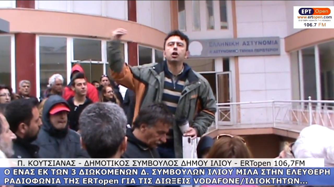 Τι είπε στην Ertopen ο επικεφαλής του ΑΣΙ για τις διώξεις των τριών δημοτικών συμβούλων